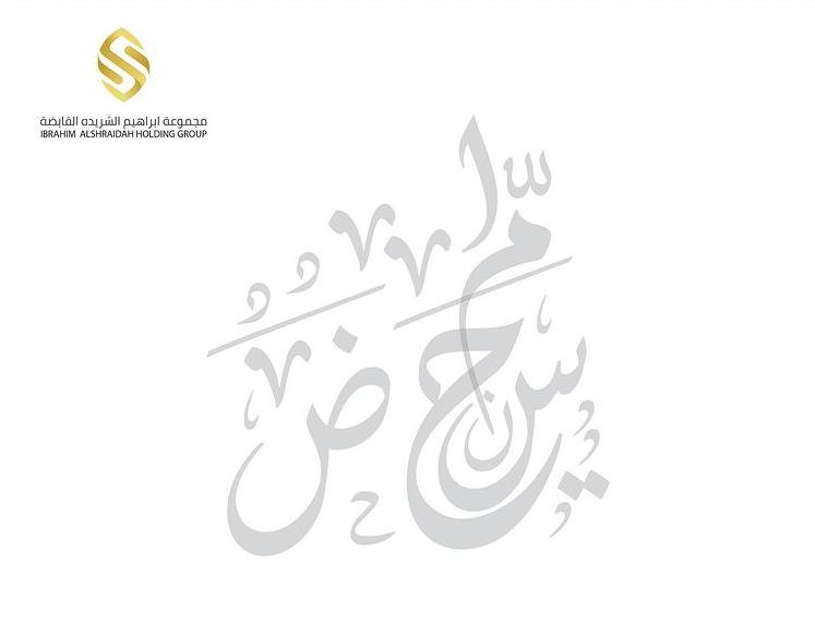 Arabic language National Day
